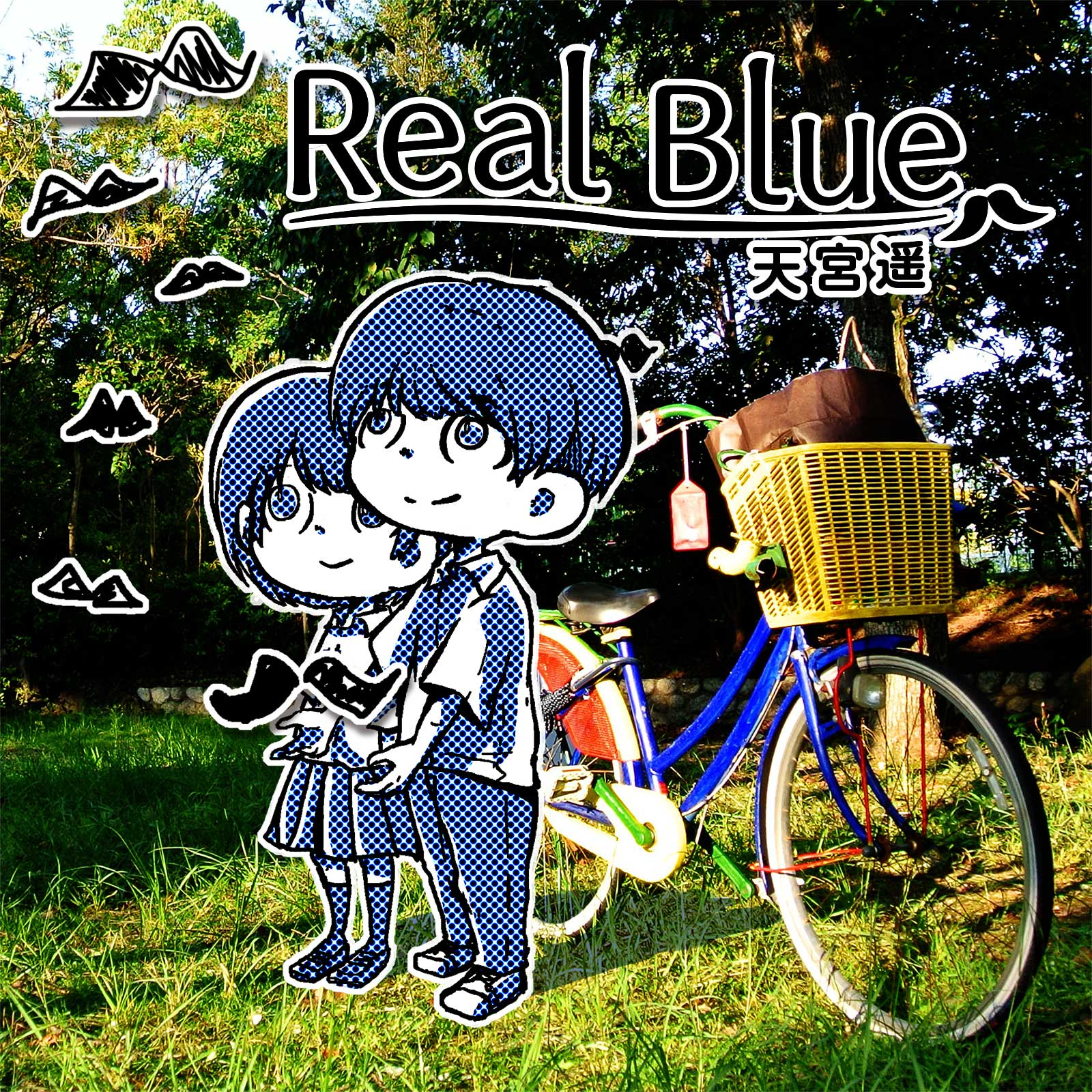 Real Blue
